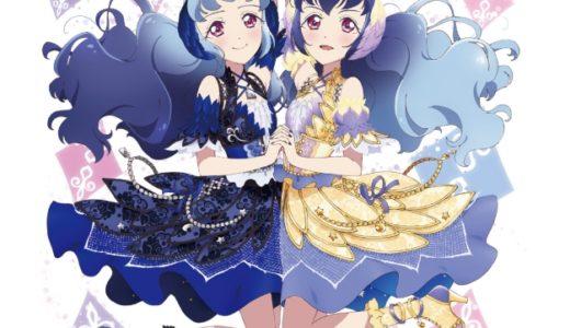 アイカツフレンズ!Blu-ray BOX3 【Blu-ray】