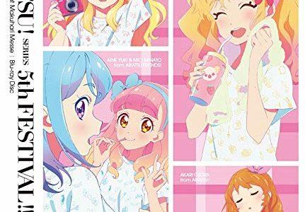 アイカツ!シリーズ 5thフェスティバル!! DAY2 【Blu-ray】