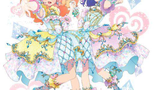 アイカツフレンズ!Blu-ray BOX 4 【Blu-ray】