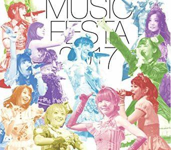 アイカツ! ミュージックフェスタ2017 アイカツ! 版