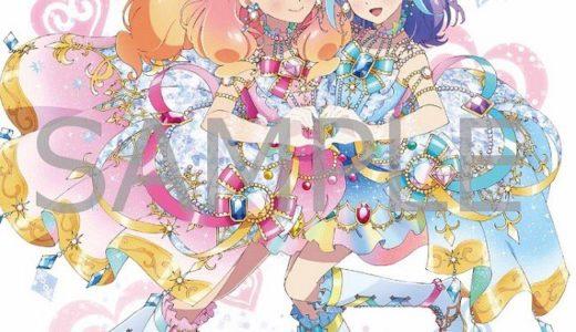 アイカツフレンズ!Blu-ray BOX 6【Blu-ray】