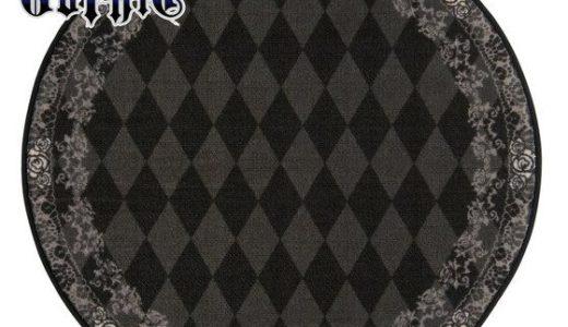 AIKATSU!STYLE for Lady ロリゴシック ルームクッションラグ