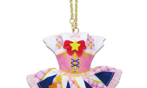 コスチュームストラップ 星宮いちご アイカツオンパレード!