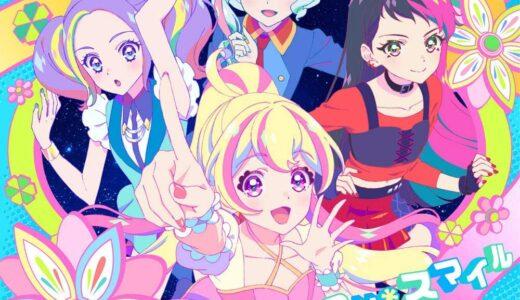 アイカツプラネット!OP・ED『Bloomy*スマイル/キラリ☆パーティ♪タイム』