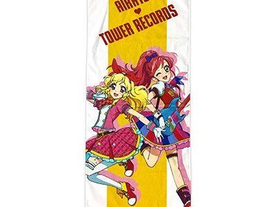 フェイスタオル アイカツ!|アイカツ!シリーズ × TOWER RECORDS