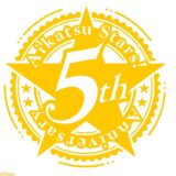 アイカツスターズ!5th anniversary ALL☆STARS Blu-ray BOX