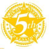 アイカツスターズ!5th anniversary ALL☆STARS Blu-ray BOX
